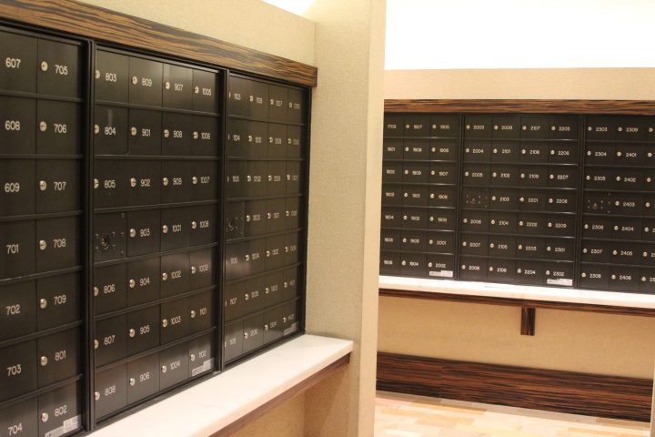 Types of Mailboxes: Apartment Indoors